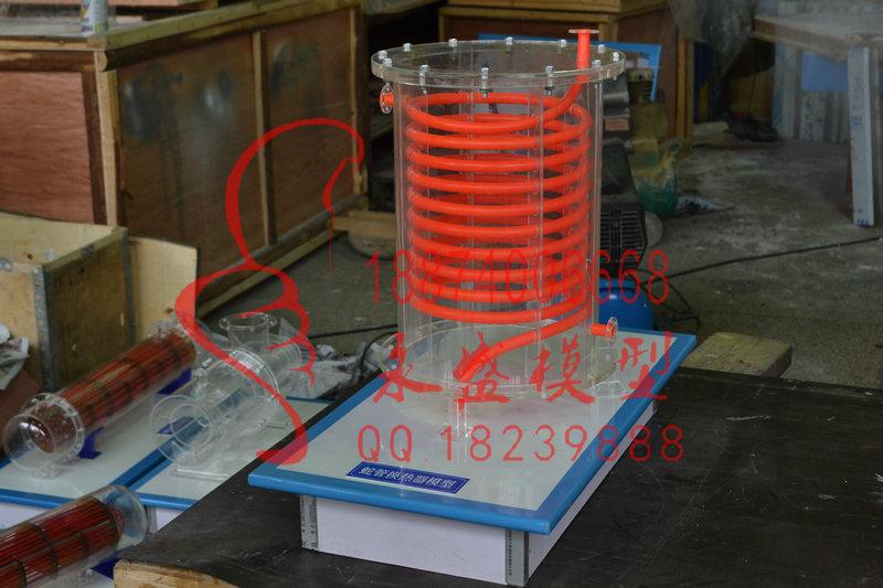 河源诚招蛇管换热器透明演示模型联系方式