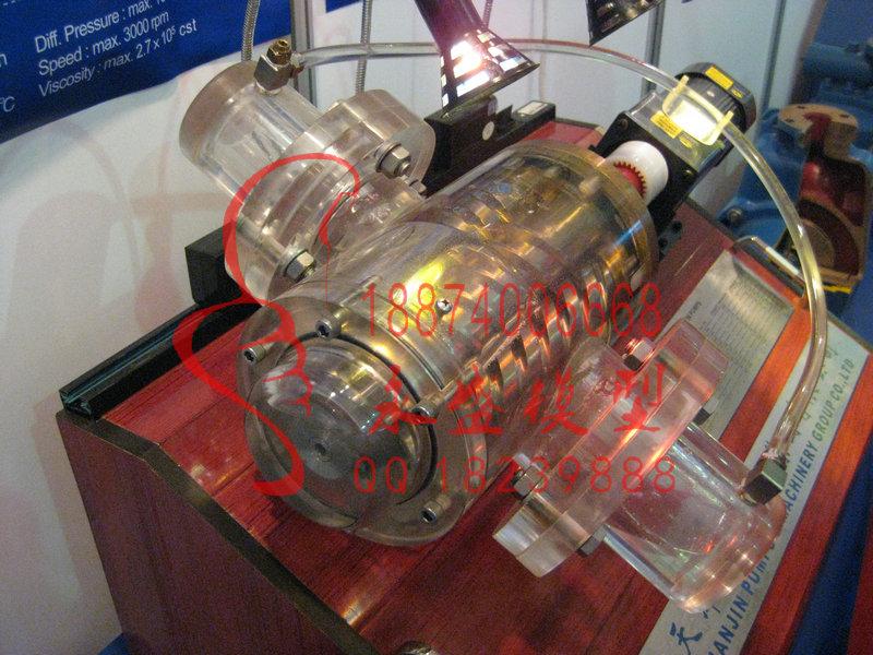 宜昌代理三螺杆泵展品模型模型公司