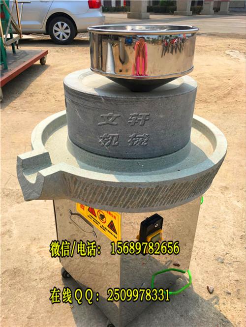 大理州黑小麦石磨面粉石磨豆浆机