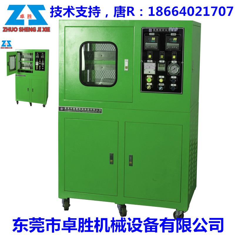 东莞小型电动平板硫化开炼机 小型平板四柱热压成型机压片机
