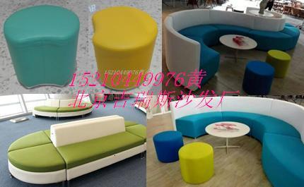 北京幼儿园/早教机构异形软体沙发订做,商场专卖店服装店异形沙发定制
