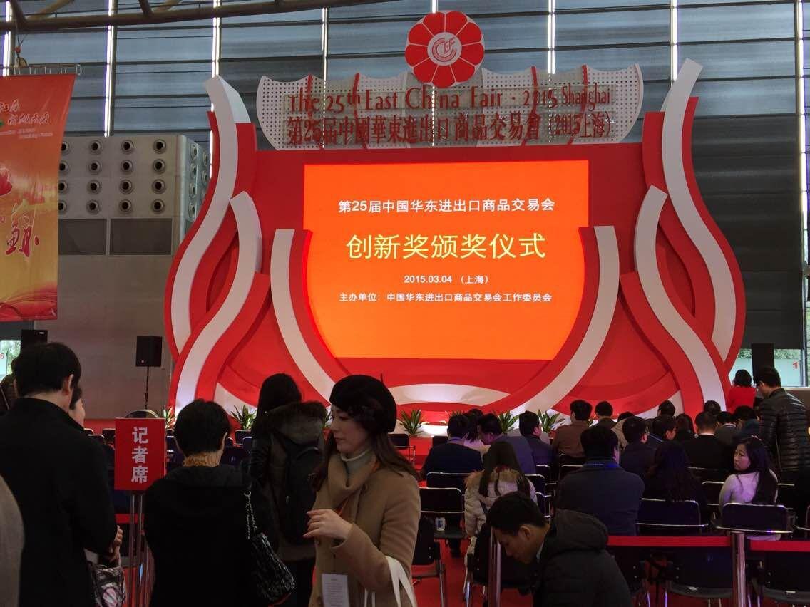 2018上海华交会/家居用品展