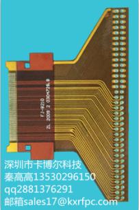 卡博尔生产电子产品FPC测试排线深圳FPC软板屏蔽排线
