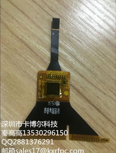 深圳卡博尔供应电子产品手机FPC电磁膜软板排线