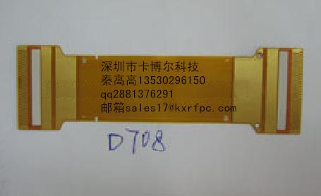 深圳卡博尔供应电子产品沙井供应FPC镂空板/多层板