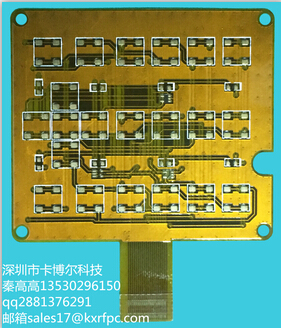 深圳卡博尔供应电子产品沙井供应FPC48小时加急样板打样