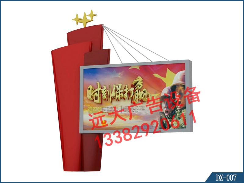 白银市异形灯箱-滚动广告灯箱全新设计-15751068111-异形灯箱报价
