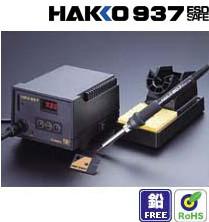 供应白光937电焊台