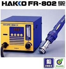 供应集成电路拔放台/白光FR802