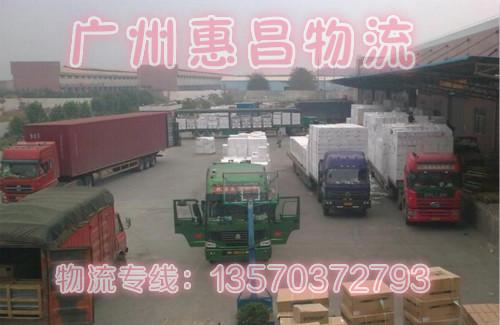 广东广宁县北市镇物流园、全国包车调车、长途回头车、短途返程车