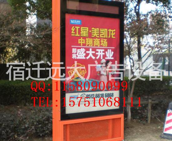 克拉玛依市滚动广告牌-滚动灯箱展示-18000127123