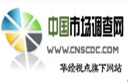 中国石榴深加工项目投资可行性研究报告2014-2020年