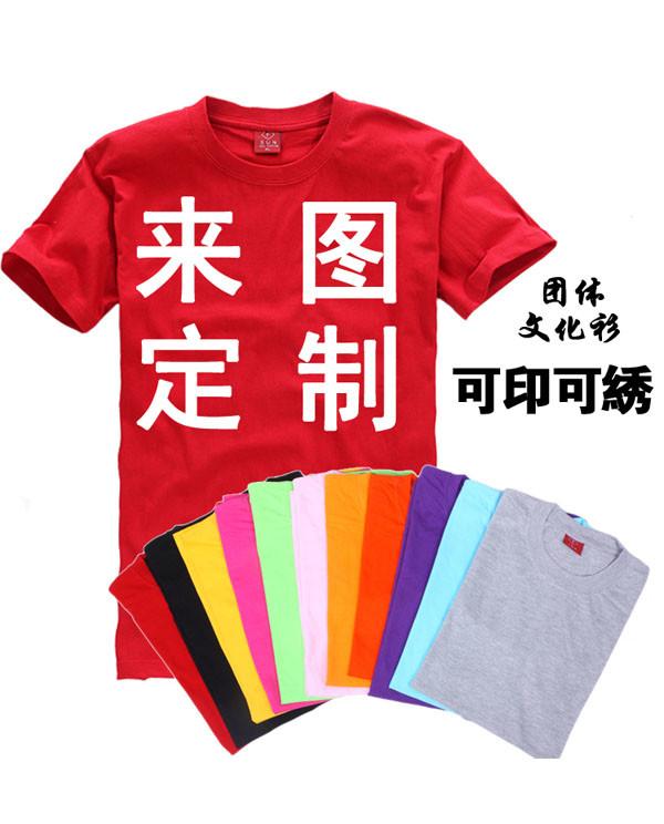 定制文化衫所具备的特征