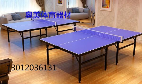 贺州市乒乓球桌、滨州市室外乒乓球台