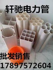 轩驰  pvc格栅管厂 郑州pvc九孔格栅管