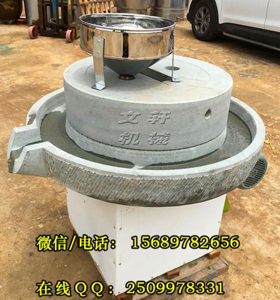 石磨面粉机电动石磨豆腐机电动石磨