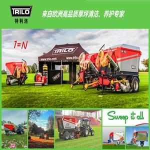 草坪机-进口草坪清洁机供应