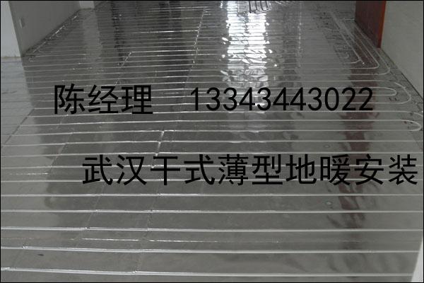 武汉地暖安装,武汉地暖安装公司