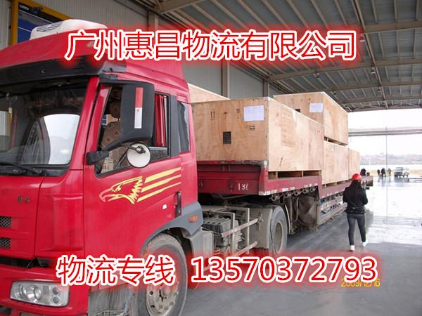 广东广宁县江屯镇物流园、全国包车调车、长途回头车、短途返程车