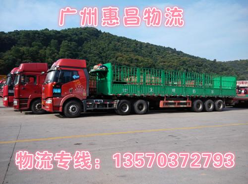 广东广宁县联和镇物流园、全国包车调车、长途回头车、短途返程车