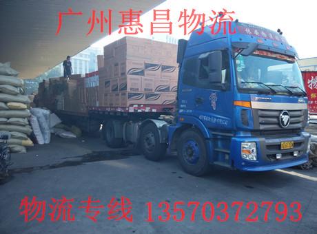 广东广宁县横山镇物流园、全国包车调车、长途回头车、短途返程车