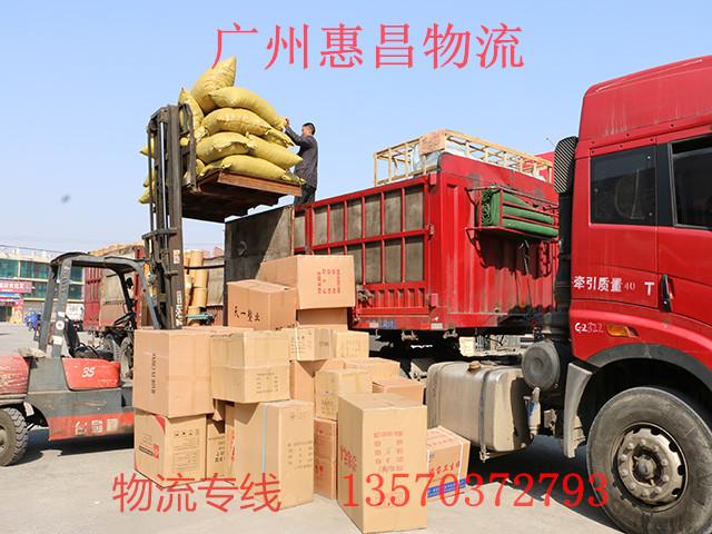 广东广宁县古水镇物流园、全国包车调车、长途回头车、短途返程车