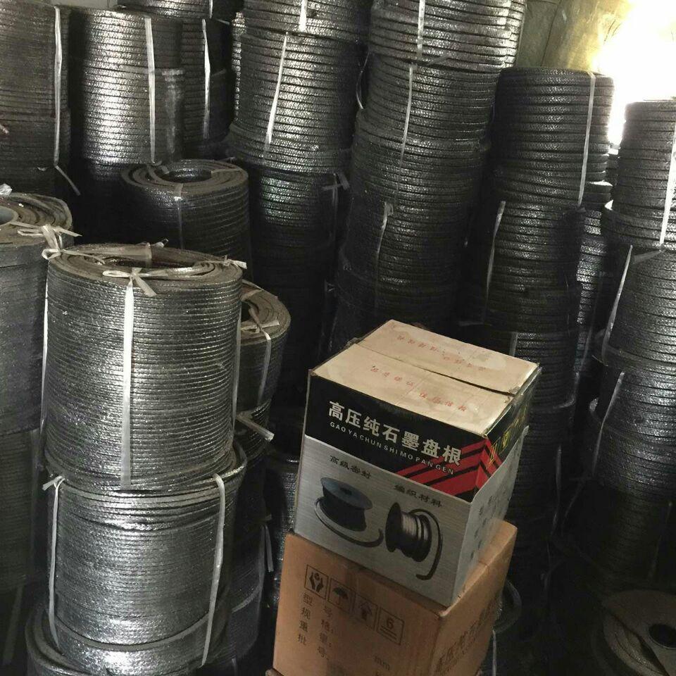 湛河区10mm石墨盘根生产厂家12*12mm热磨机用芳纶盘根柱塞泵用芳纶盘根
