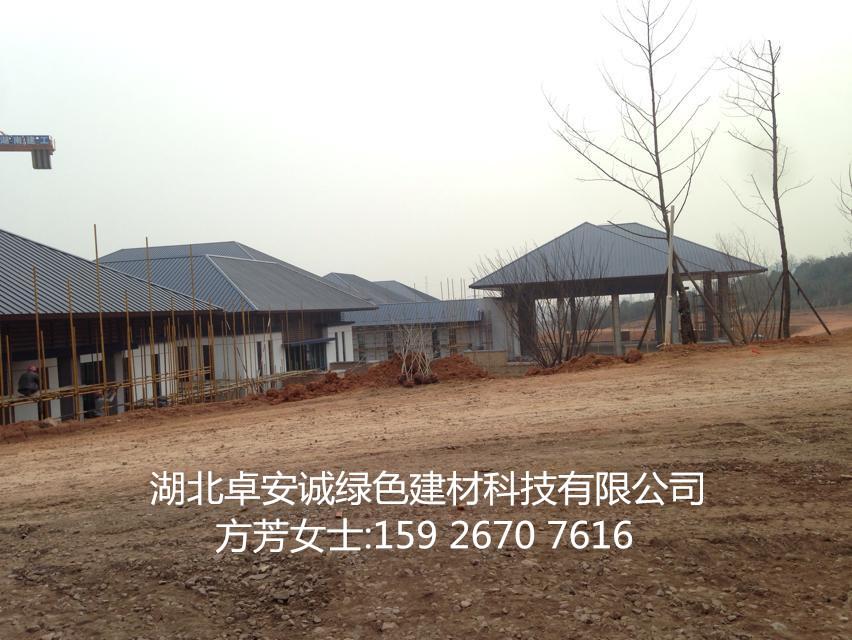 65-430铝镁锰金属屋面板供应眉山