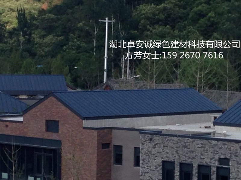 65-430铝镁锰金属屋面板供应广安