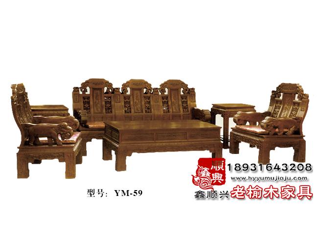 实木沙发-老榆木家具价格-中式沙发批发