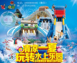 供应儿童水上游乐设备 水滑梯 充气水池 钢架水池