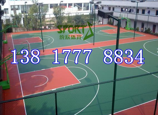 上海统欣体育设施工程有限公司