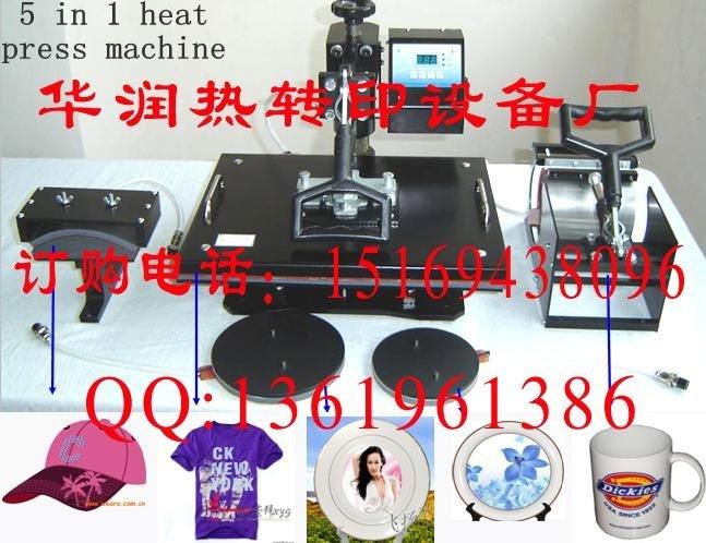 清镇哪里有卖往杯子衣服变色杯上印刷照片设备厂家