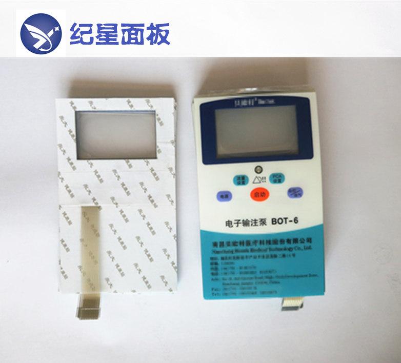 批发温度控制薄膜开关 鼓包按键面贴 丝网印刷加工 PVC磨砂面贴