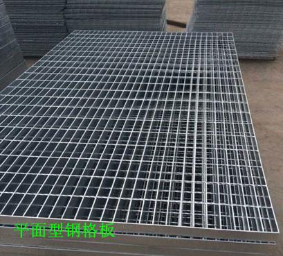 化工平台格栅板#检修走道踏板#热镀锌钢格板