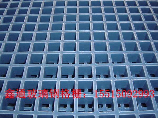 云南省洗车房38*38*38玻璃钢格栅板量大从优