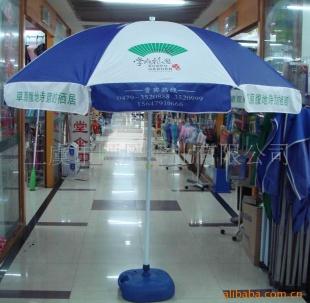 供应西安雨伞太阳伞厂家定制
