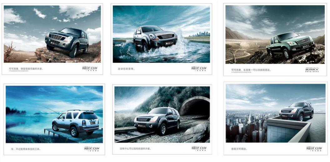 汽车海报设计公司
