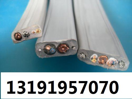 厂家电梯电缆TVVB特种电线电缆