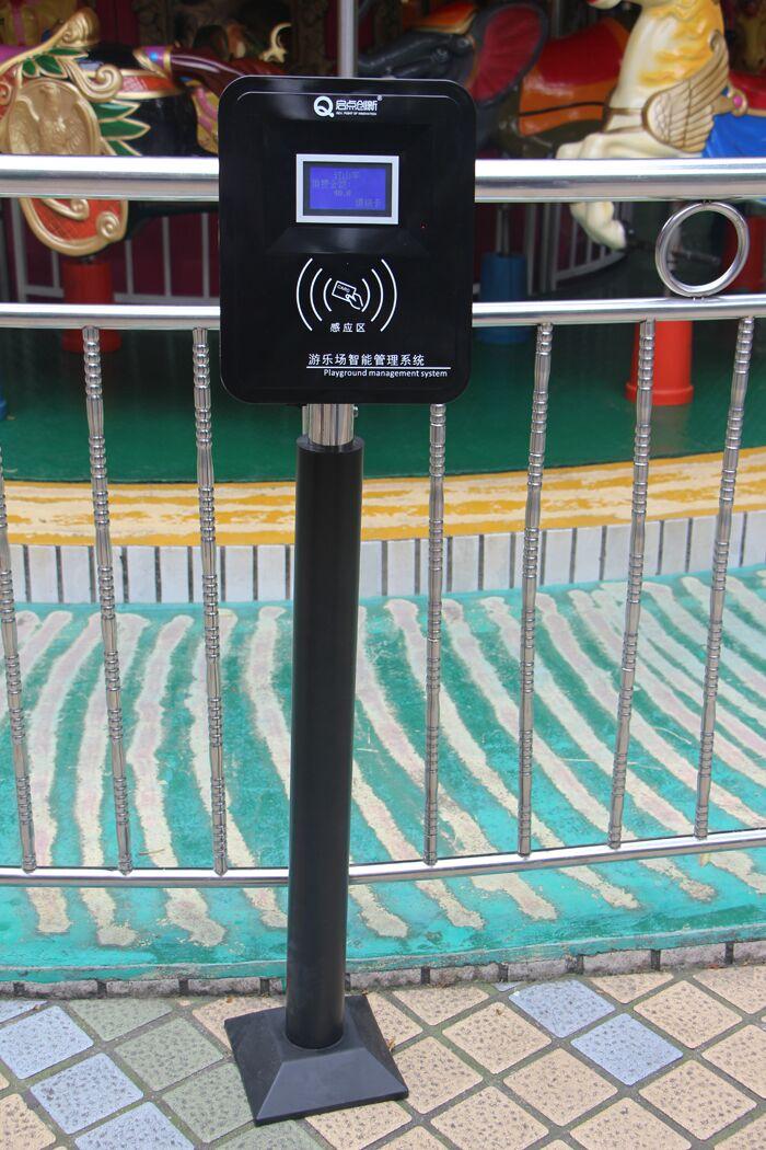 齐齐哈尔游乐场刷卡机 儿童游乐场收费系统安装