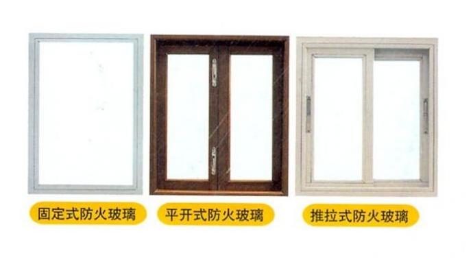 提供上海防火玻璃、防火门厂