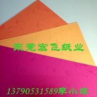 230克印尼皮纹a4封面纸12色100张/包海报手工纸虎皮纹云彩纸批发