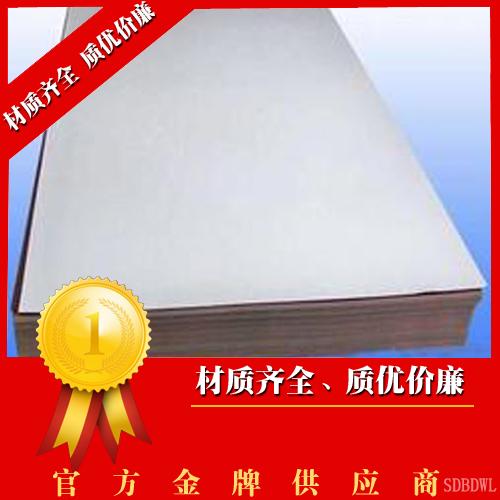 neimenggu、内蒙古不锈钢板生产厂家