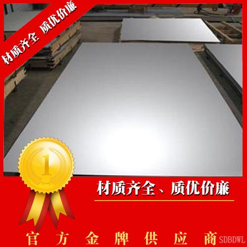 首页310s不锈钢板市场价
