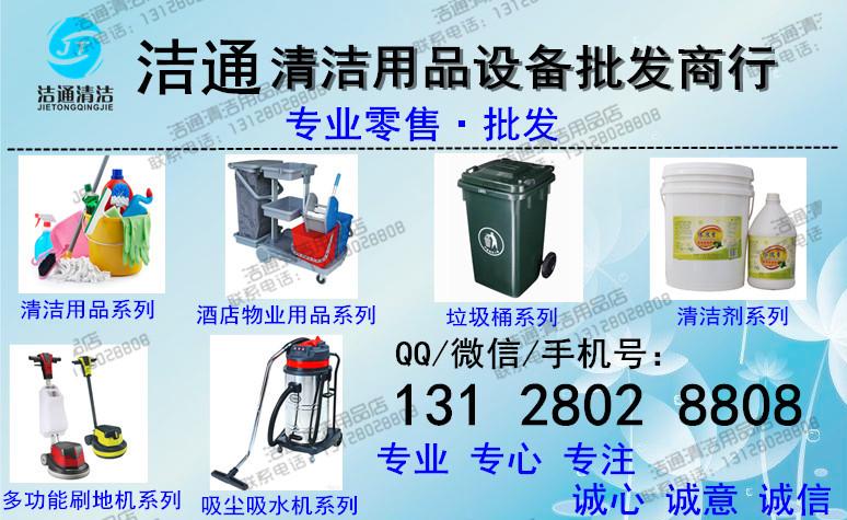 东莞市常平镇大朗桥头谢岗工业吸尘器地板除尘吸水机批发专卖店
