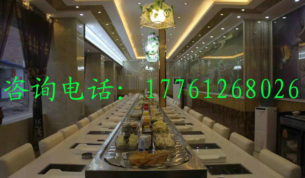 贵州旋转串串火锅桌设备贵阳青青青免费视频在线定做