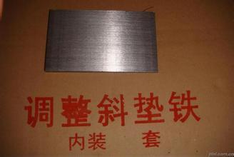 会宁县平垫片现货供应订做平垫铁