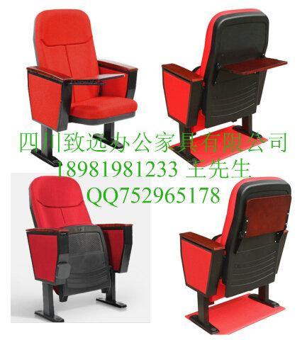 环保耐用礼堂椅成都