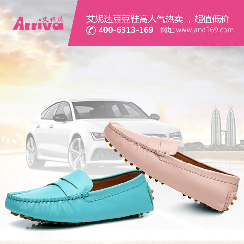 广州定制女鞋厂家哪家好 艾妮达  厂家直销