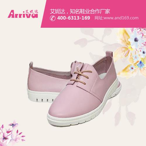 广州哪里有批发女鞋厂家 选择艾妮达 为美丽代言